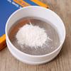 杰凯诺烘焙工具 手持面粉筛 糖粉可可粉筛网15cm50目 *27件 255元(合9.44元/件)