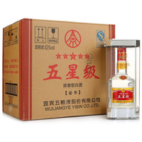 五粮液 五星级 豪华版 52度 浓香型白酒 500ml*6瓶 整箱装