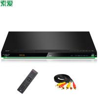 soaiy 索爱 SA5022 DVD播放机 黑色