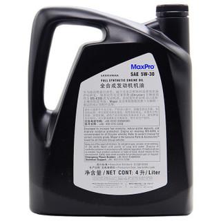 吉普(JEEP)原厂机油/全合成机油 SN级 5W-30 4L装 指南者/自由客/大捷龙/大切诺基等汽油车系 适用