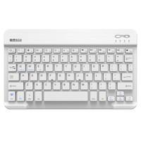 B.O.W 航世 HB030 办公蓝牙键盘 白色