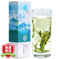 中茶牌 太平猴魁 绿茶 43g