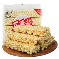 好巴食 乐香米 320g