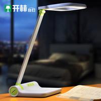开林 HL-1605 LED护眼台灯