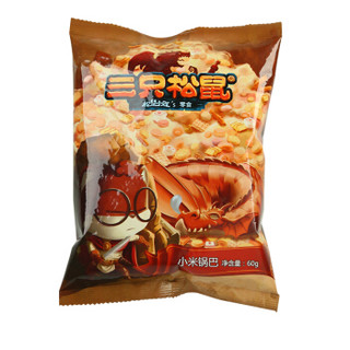Three Squirrels 三只松鼠 小贱小米锅巴 麻辣味 60g