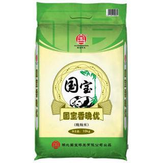 国宝桥米 香晚优大米 10kg
