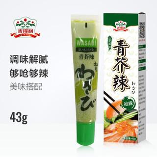 jideli 吉得利 青芥辣 43g