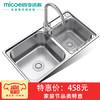 MICOE 四季沐歌 M-B2005(78)-H 304不锈钢厨房水槽双槽套装 780*430*210mm