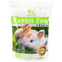 洁西 兔粮 宠物兔子饲料 幼兔成兔粮食 垂耳兔 全营养私房粮2.5KG *10件