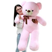 爱尚熊 粉色丝带熊 大号 80cm *2件