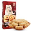 金尊 粒粒杏仁饼 120g *13件 85.4元(合6.57元/件)