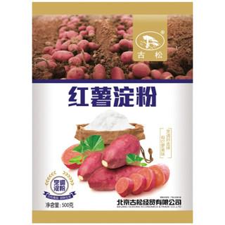 gusong 古松 食用红薯淀粉 500g