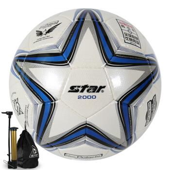 Star 世达 SB225 足球 (5号/标准)
