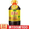 菜子王 菜籽油 4L 49.8元