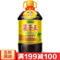 菜子王 菜籽油 4L *2件