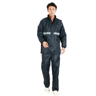 YUHANG 雨航 FT811 分体雨衣雨披 (均码、藏青色)