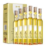 MOGAO 莫高 荣远 冰白葡萄酒 375ml*6瓶