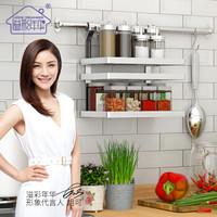 溢彩年华 调料架不锈钢厨房置物架子壁挂架落地2层调料盒收纳架厨房用品 YCI2040