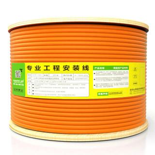 山泽(SAMZHE)七类双屏蔽网线【商用版】智能工程CAT7类 万兆网线 无氧铜高速网线 橙色300米 SFTP-7300