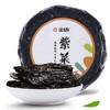 JinTang 金唐 紫菜 100g