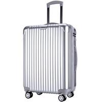 victoriatourist 维多利亚旅行者 5518 商务旅行箱 24英寸 银色