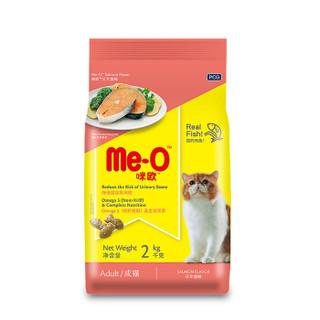 Me-O 咪欧 宠物 成猫粮 (三文鱼味、2kg)