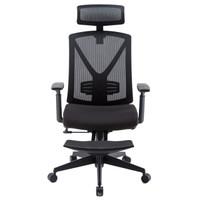 PLUS会员:UE 永艺 小午小睡 人体工学电脑椅