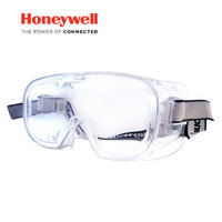 Honeywell 霍尼韦尔 LG100A 护目镜