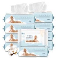 子初婴儿护肤柔湿巾pipi专用80片×10包 宝宝湿纸巾 *2件