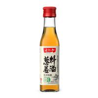 老恒和 料酒 150ml