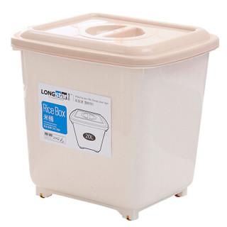 LONGSTAR 龙士达 L-1208 塑料储米桶 10kg
