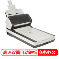 FUJITSU 富士通 Fi-7240 扫描仪 (A4 幅面、平板及馈纸式、600dpi)