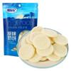 酪友记 天美华乳内蒙古特产 牛奶奶酪 休闲零食 草原晨曲奶饼 原味奶饼200g *26件 183.05元(合7.04元/件)