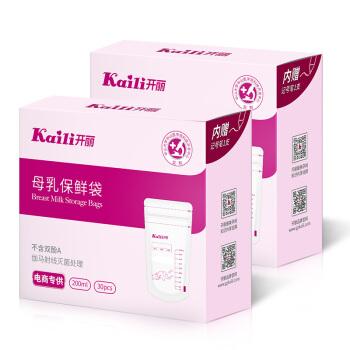 Kaili 开丽 母乳储奶袋 (30片、2盒)