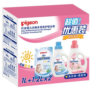 pigeon 贝亲 婴儿衣物多效洗护组合装 阳光香 (洗衣液 2.2L+柔顺剂1.2L)
