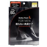 Baby Foot 足膜(男版)2片装