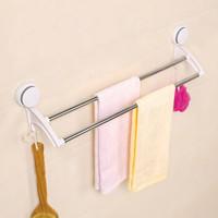 巧助手 真空吸盘浴室双杆毛巾架置物架 免打孔TH0062 *3件