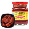 WANGZHIHE 王致和 红辣腐乳 150g