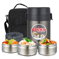 TAFUCO 泰福高 T-0060 保温饭盒 (2.0L、黑色)