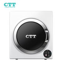CTT GYJ50-98E 干衣机