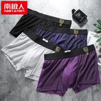 南极人 Nanjiren 男式内裤4条装 XL *2件