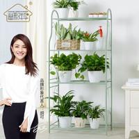 溢彩年华 YCI5005-GN 花架置物架 (青绿色、四层)
