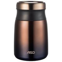 ASD 爱仕达 时光系列 不锈钢保温焖烧罐 (加州熔岩、 800ml)