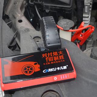 卡儿酷(CARKU)汽车电瓶打火应急启动电源充电器 12V汽车用载充电宝搭电宝器  移动电源点火 116款智能版