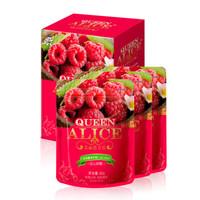 Want Want 旺旺 注心软糖 树莓口味 180g