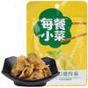 川南 口口脆榨菜 80g (每餐小菜泡菜腌菜咸菜榨菜) *3件 5.25元(合1.75元/件)