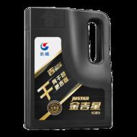 长城 金吉星SN/GF-5 0W-20 全合成机油 润滑油 3.5kg