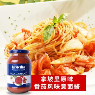 lasicilia 辣西西里 欢乐双享意面酱礼盒组合 1700g(直条形意面x2+番茄罗勒意粉酱+蘑菇番茄意粉酱)