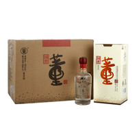 董酒 国密 54度 董香型白酒 500ml*6瓶 整箱装