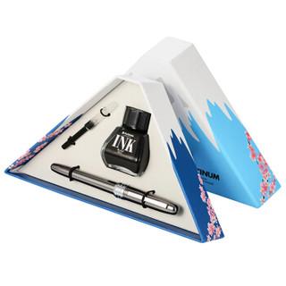 PLATINUM 白金 富士山 笔墨套装 (薄黑色、0.3mm、内含PGB-1000钢笔、瓶装墨水、吸墨器)